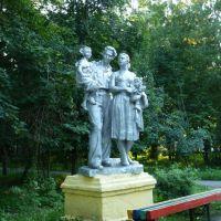 Семья, Кузнецк
