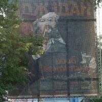 Картина из пробок, Кузнецк