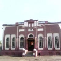 краеведческий музей ул.ленина, Кузнецк