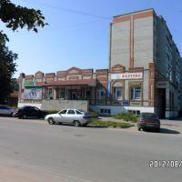 Магазин ПРОМЕТЕЙ., Кузнецк