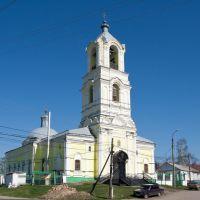 Михаило-Архангельская церковь (1825), Мокшан