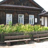 Дом-музей А.И.Куприна, Наровчат