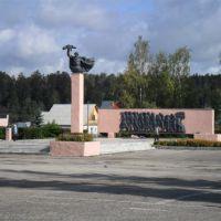 Памятник Защитникам Отечества., Никольск