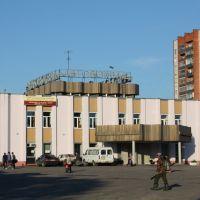 Coach station, Пенза