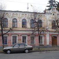 старый дом на ул. Московской, Пенза