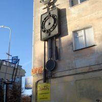декоративные часы на стене, Пенза