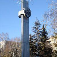 памятник советской эпохи, Пенза