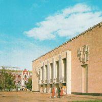 Старое здание Пензенского драматического театра. Фотография 1984 года. / Lancien bâtiment Penzensky Drama Theater. Photo 1984, Пенза