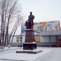 """Пензенский колледж культуры и искусств (""""кулёк""""), Пенза"""