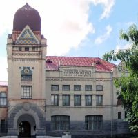 Art Gallery (former Land Bank), Пенза