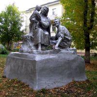 Советская семья, Пенза
