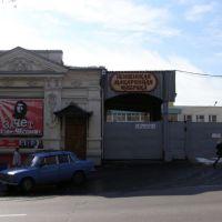 Пензенская макаронная фабрика, Пенза