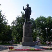 Памятник В.Г. Белинскому, Пенза