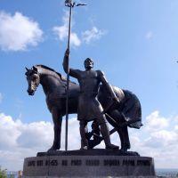 Пензенский Конь., Пенза