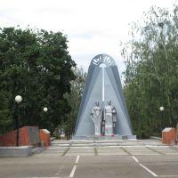 Памятник Победы, Русский Камешкир