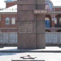 Памятник войнам сердобчанам, павшим в боях за Родину, 2009 год, Сердобск