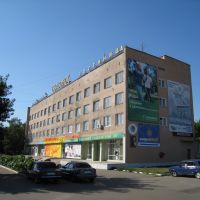 Гостиница «Сердобск», Сердобск