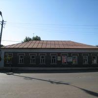 Художественная школа, 2009 год, Сердобск
