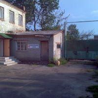 Factory, Red Street, Serdobsk, Penza Oblask, Russia, Сердобск