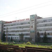 Машзавод, Сердобск