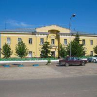Сосновоборск, администрация, Сосновоборск