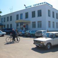 Почта, Сосновоборск
