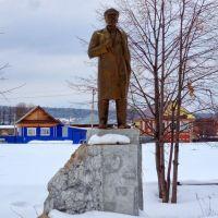 Памятник В.И.Ленину,  Барда, Пермский край, Барда