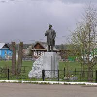 Село Барда - памятник вождю, Барда