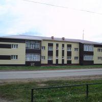 Ленина 74, Барда