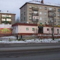 Ресторан Эдем, Березники