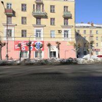 Ярмарка на Ленина 43, Березники
