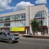 Магазин. (3 августа 2007 г.), Березники