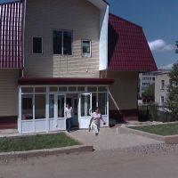 Новый магазин, Верещагино