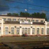 Cтанция Верещагино, Верещагино