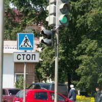 светофор на пересечении улиц К.Маркса и Ленина (у ЖД вокзала), Верещагино