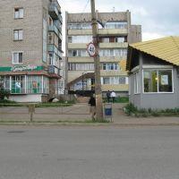 ул. Ленина, Верещагино