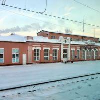Станция Верещагино, Пермский край, Верещагино
