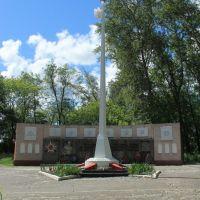 В городском сквере. Памятный комплекс, погибшим в Великой Отечественной войне 1941-1945гг, Верещагино