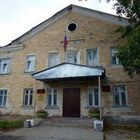 Администрация Горнозаводского городского поселения, Горнозаводск