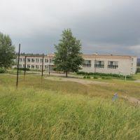 2ая школа г.Горнозаводск, Горнозаводск