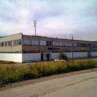 Магазин Арсенал, Гремячинск