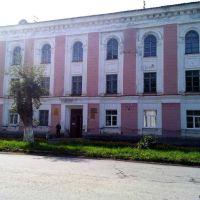 Администрация, Гремячинск