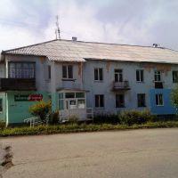 Аптека Таймер, Гремячинск