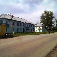 Сбербанк, Гремячинск