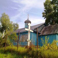 Церковь, Гремячинск