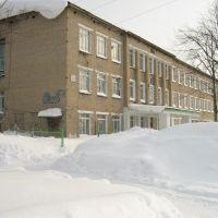 Гремячинск, Школа № 11, Гремячинск