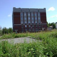 Центральная больница г.Гремячинска, Гремячинск