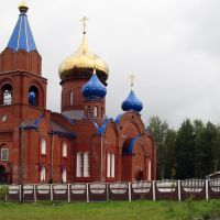 Church in Gubakha, Губаха