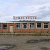 Речной вокзал в Елово, Елово
