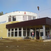 Автостанция с.Карагай, Карагай